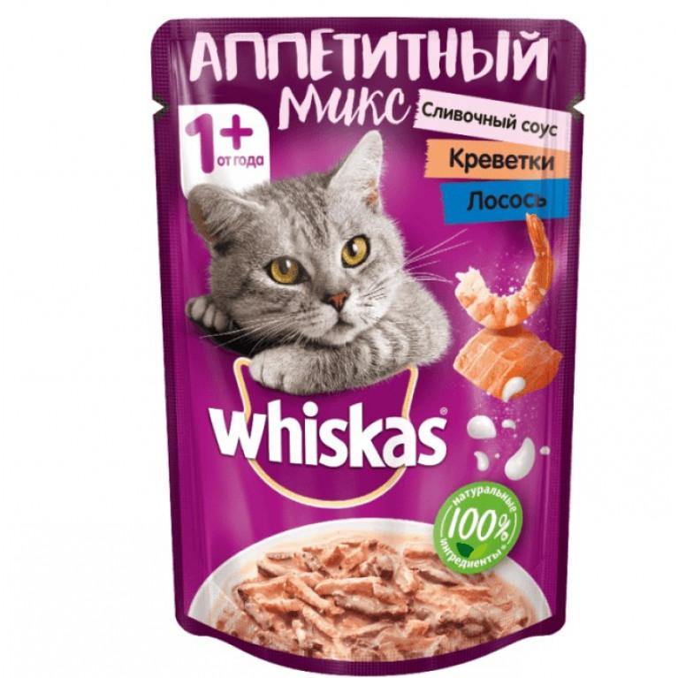 Whiskas пауч для кошек (Аппетитный микс креветки и лосось со сливочным соусом) 85г, 5 шт