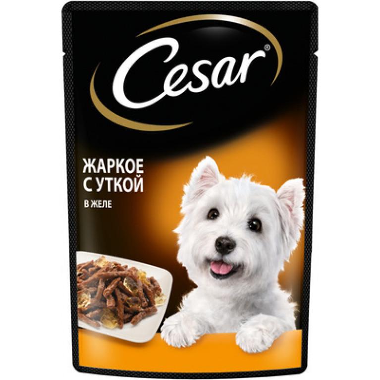 CESAR Влажный корм для собак( пауч жаркое с уткой) желе 100 г, 5 шт