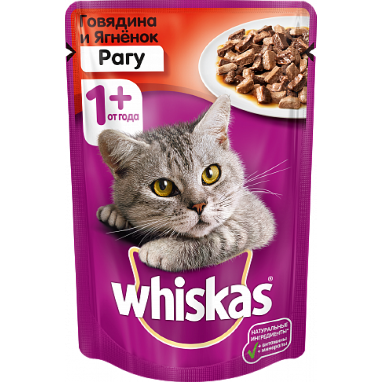 Whiskas пауч для кошек (Рагу Говядина/Ягненок) 85г, 5 шт