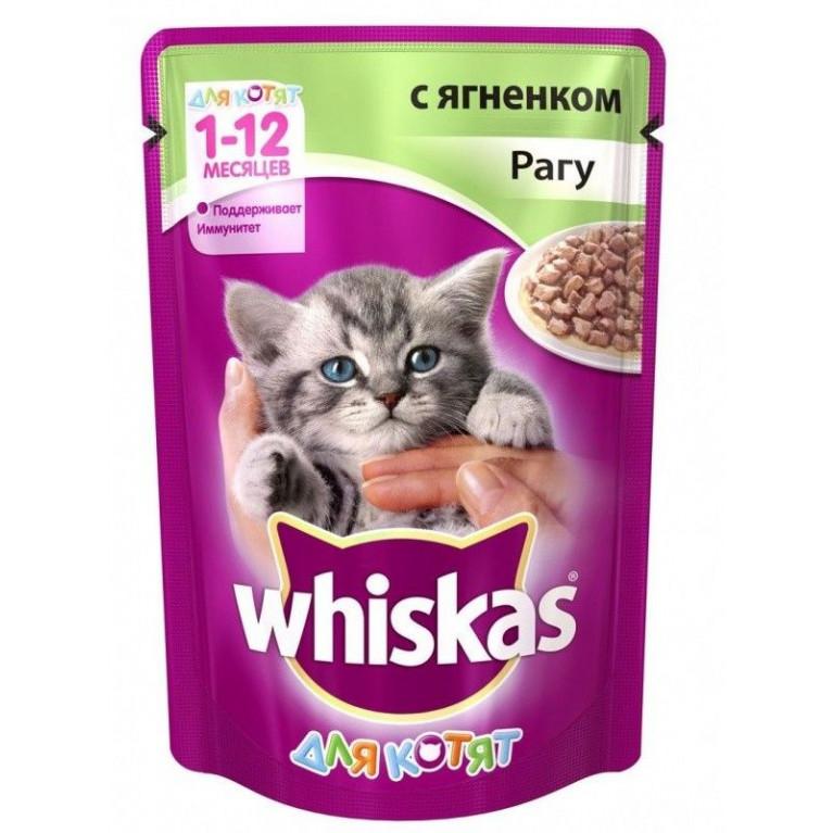 Whiskas пауч Для Котят (Рагу Ягненок) 85г, 5 шт