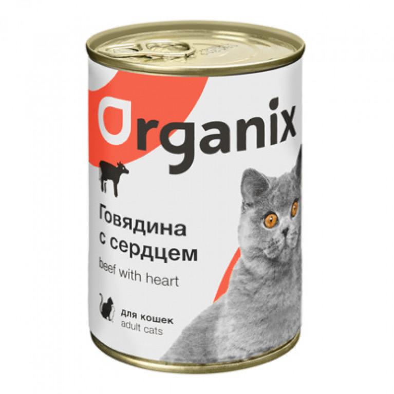 Organix Консервы для кошек с говядиной и сердцем