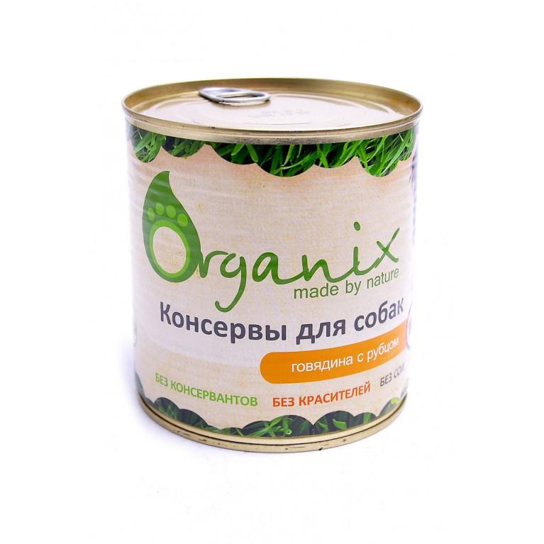 Organix консервы для собак c говядиной