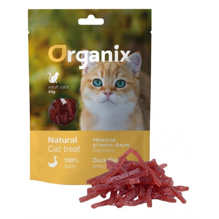 "Organix Лакомство для кошек ""Нежное нарезка утиного филе"" 100% мясо 50 г"