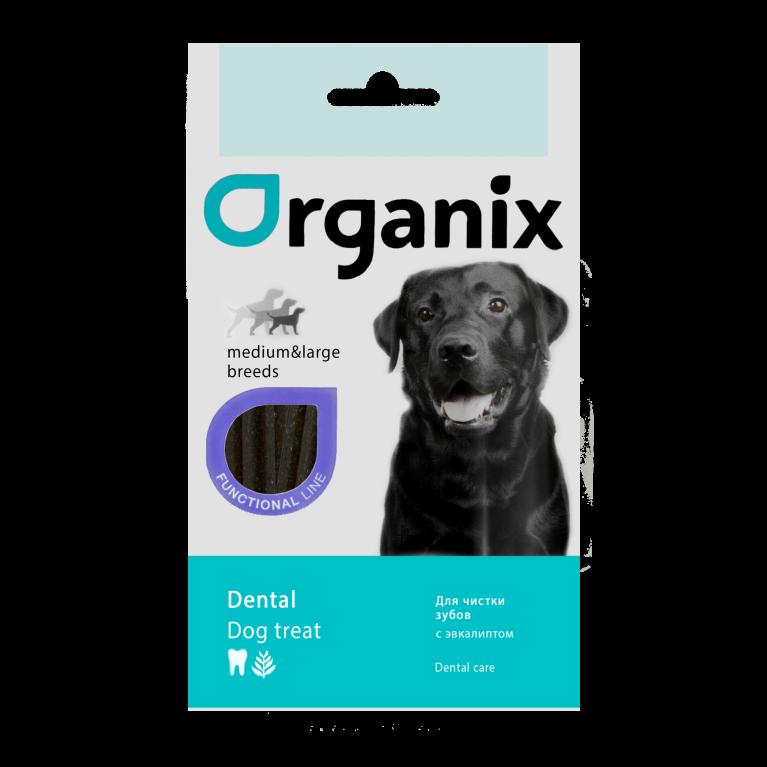 Organix Dental Care Eucalyptus палочки-зубочистки с эвкалиптом для собак средних и крупных пород 75г