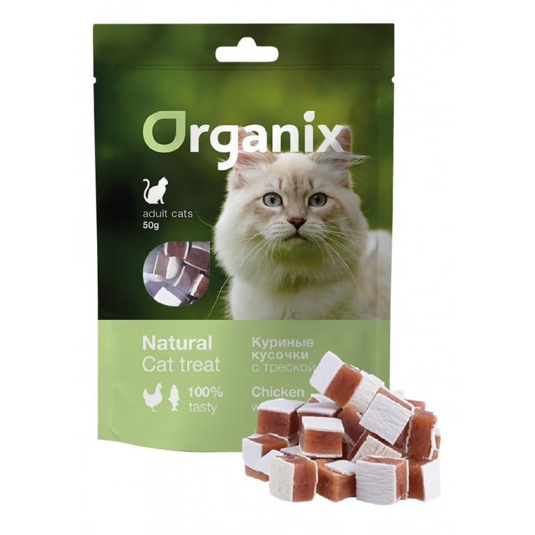 """Organix Лакомство для кошек """"Куриные кусочки с треской"""" 100% мясо 50 г"""