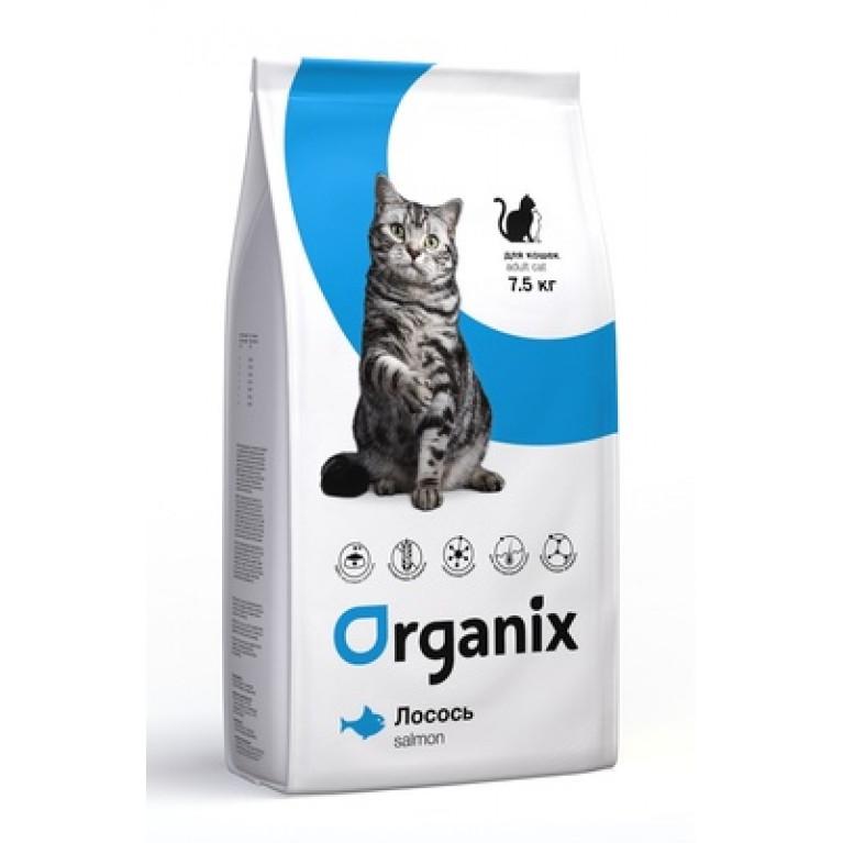 Organix Adult Cat Fresh Salmon для кошек с чувствительным пищеварением, со свежим лососем