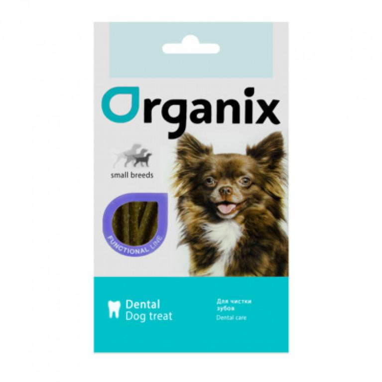 Organix Dental Care палочки-зубочистки для собак малых пород 45г