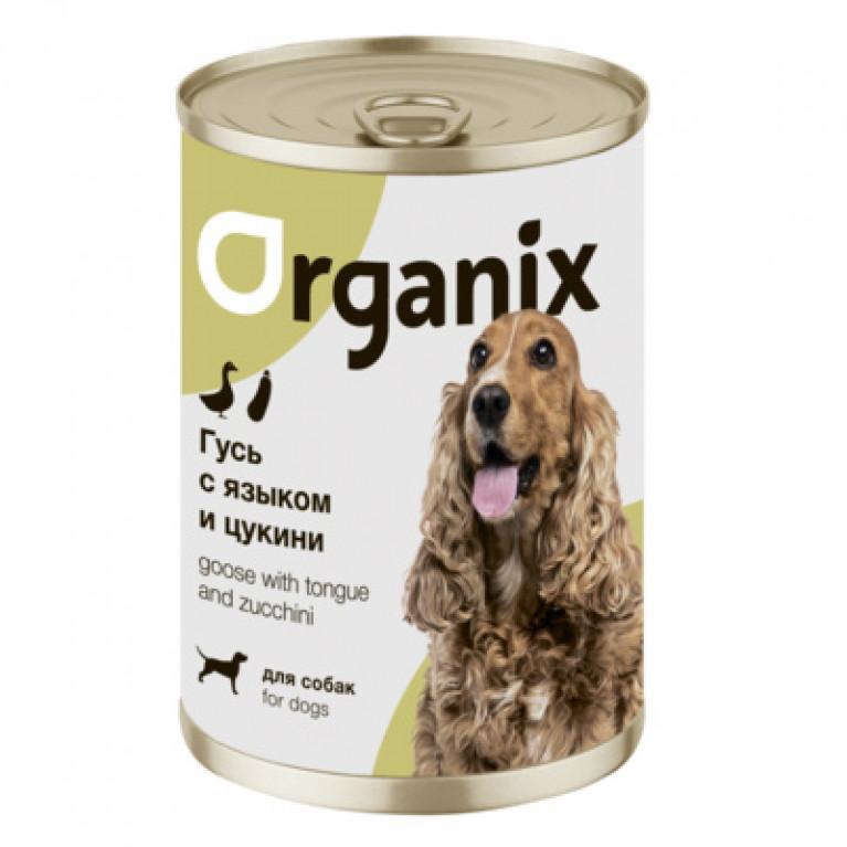 Organix Консервы для собак Рагу из гуся с языком и цуккини