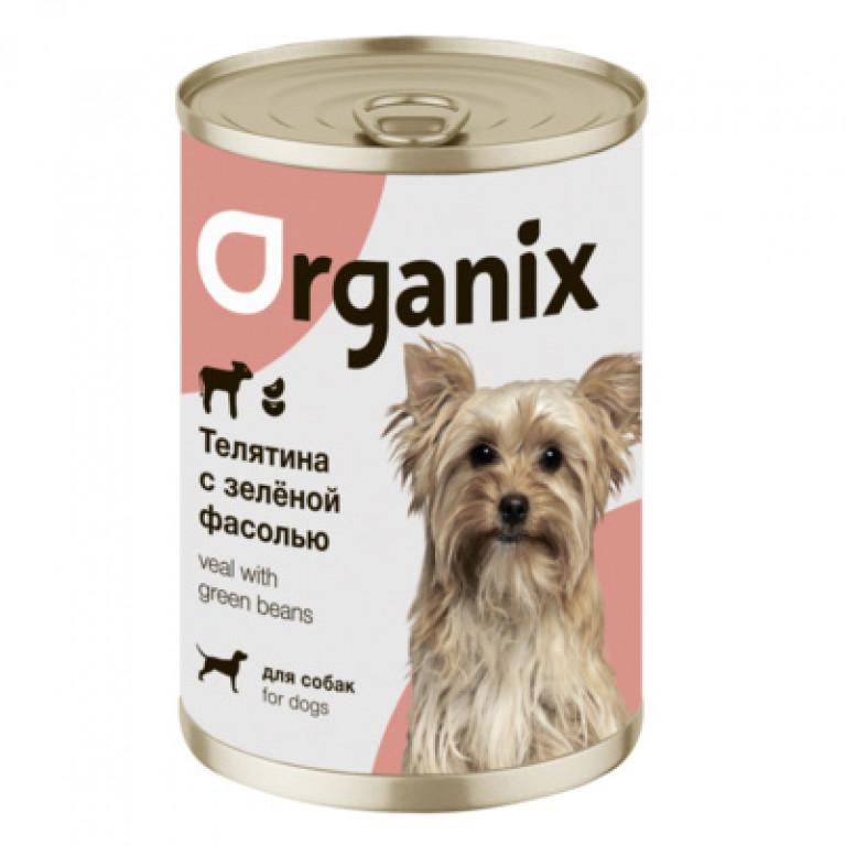 Organix Консервы для собак Телятина с зеленой фасолью