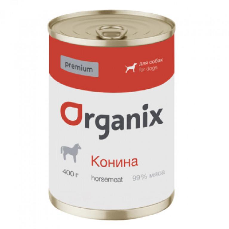 Organix Премиум консервы для собак с кониной 99%
