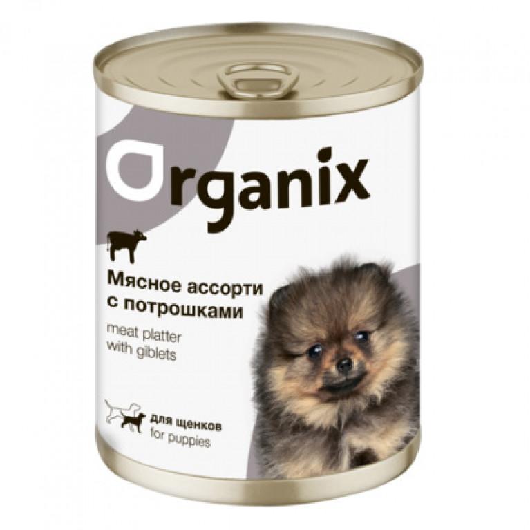Organix Консервы для щенков Мясное ассорти с потрошками