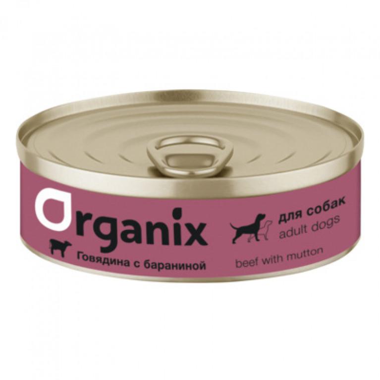 Organix консервы для собак с говядиной и бараниной
