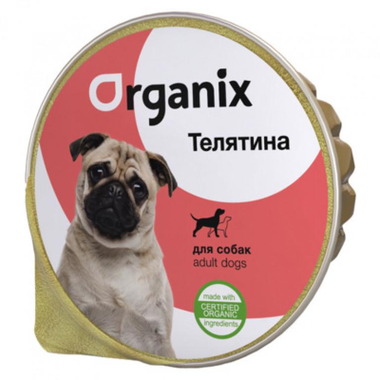 Organix мясное суфле для собак с телятиной