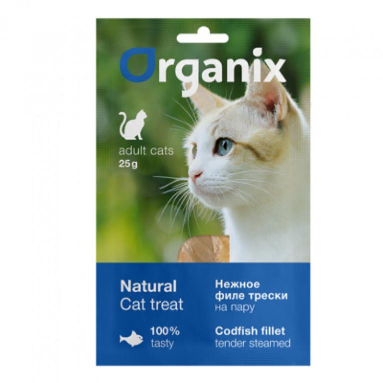 Organix Лакомство для кошек Нежное филе трески приготовленное на пару 100% мясо 25 г
