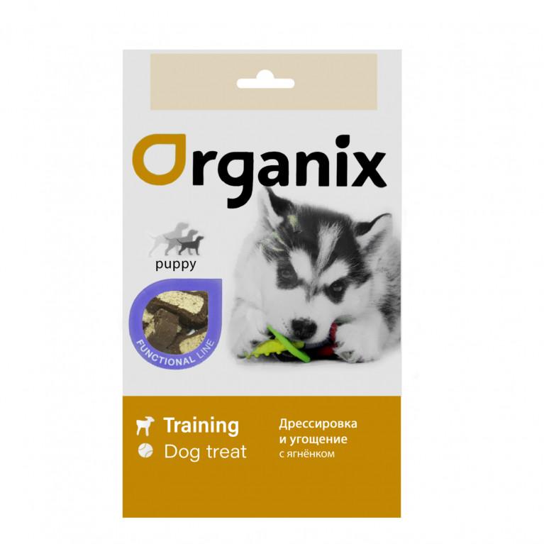 """Organix Functional Lamb and calcium treat Puppy Лакомство для щенков """"Нежные косточки с ягненком и кальцием"""" 50 гр"""