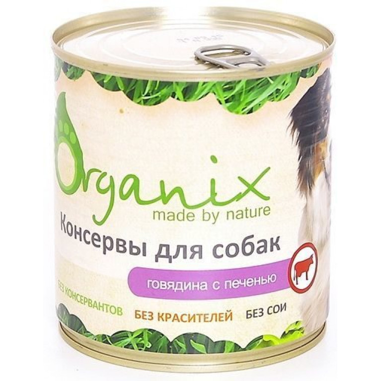 Organix консервы для собак c говядиной и печенью