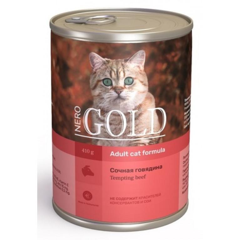 "Nero Gold кусочки в желе для кошек ""Сочная говядина"""