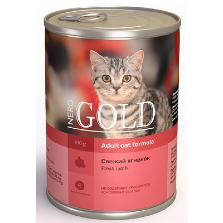 "Nero Gold Lamb консервы для кошек ""Свежий ягненок"", 410гр"