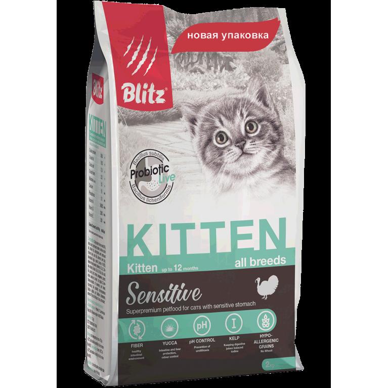 Blitz kitten/Корм для котят, беременных и лактирующих кошек, (Индейка)