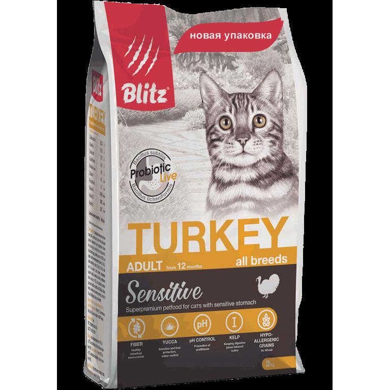 Blitz Adult Cats Turkey Сухой корм для взрослых кошек (Индейка)