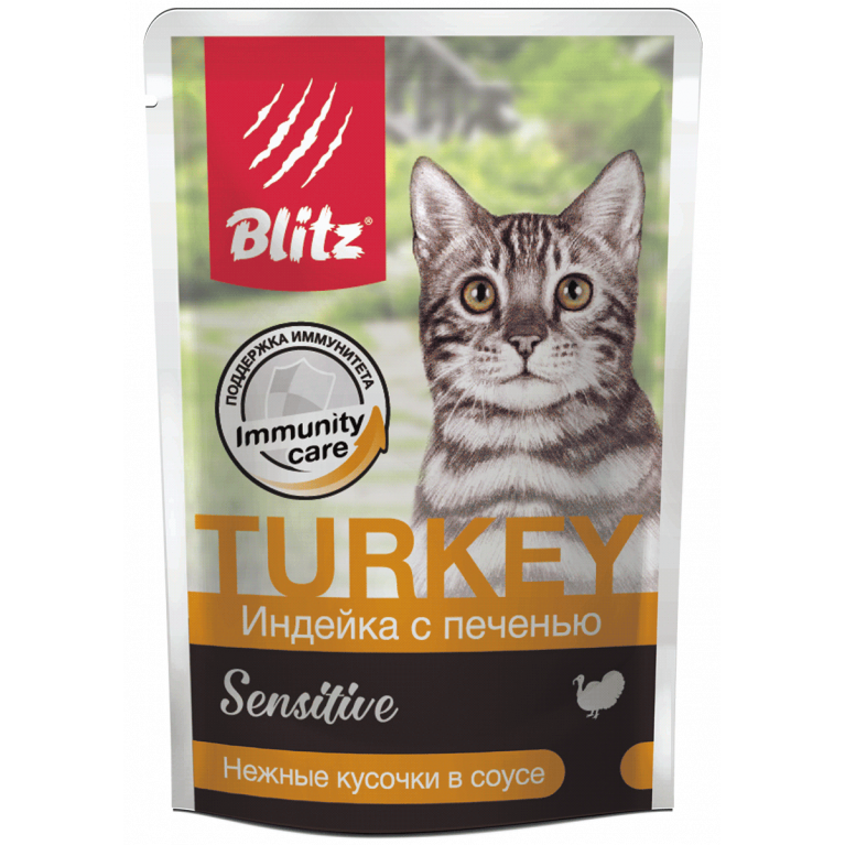 Blitz Влажный корм для взрослых кошек «Индейка с печенью» — нежные кусочки в соусе 85гр