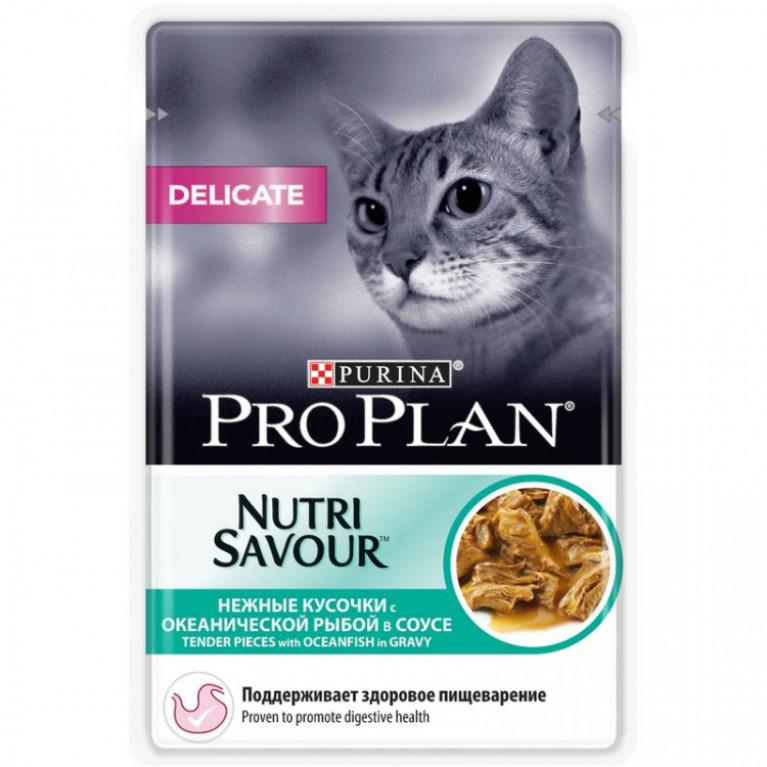 Pro Plan Delicate Влажный корм для кошек с чувствительным пищеварением (океаническая рыба) 85 гр