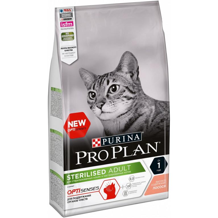 Pro Plan Sterilised Сухой корм для стерилизованных кошек (с Лососем )