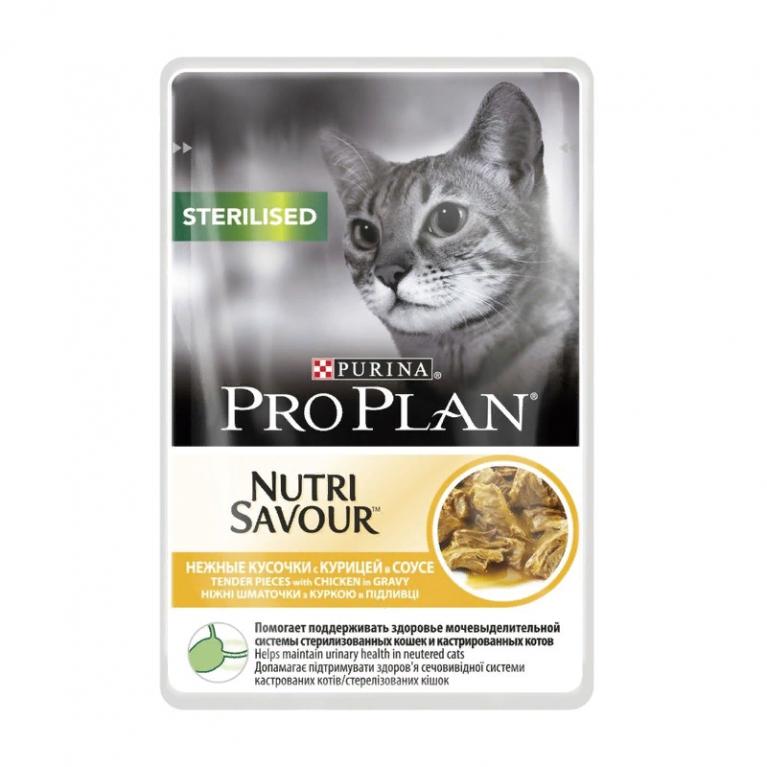 PRO PLAN Nutrisavour Sterilised Для стерилизованных кошек и кастрированных котов, с уткой в соусе 85 гр.