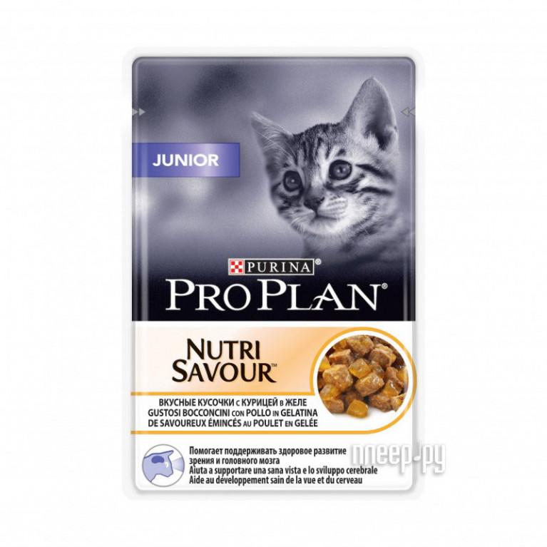 Pro Plan JUNIOR Кусочки в желе для котят (с Курицей) 85 гр