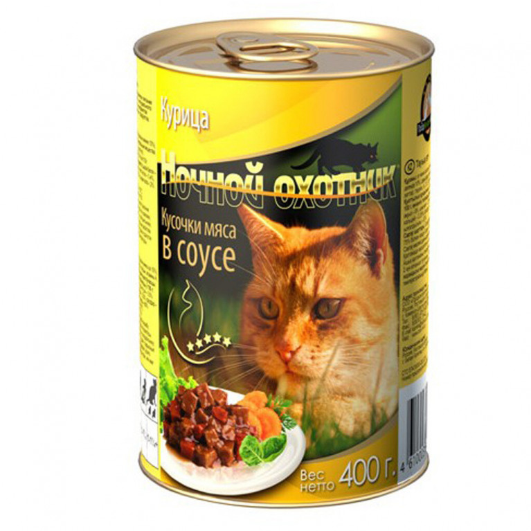 Ночной охотник Консервы для кошек (Курица кусочки в соусе ) 415 гр.