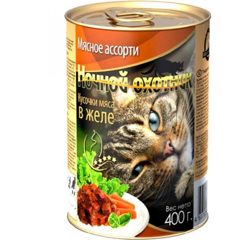 Ночной охотник Консервы для кошек (Мясное ассорти кусочки в желе) 415 гр.