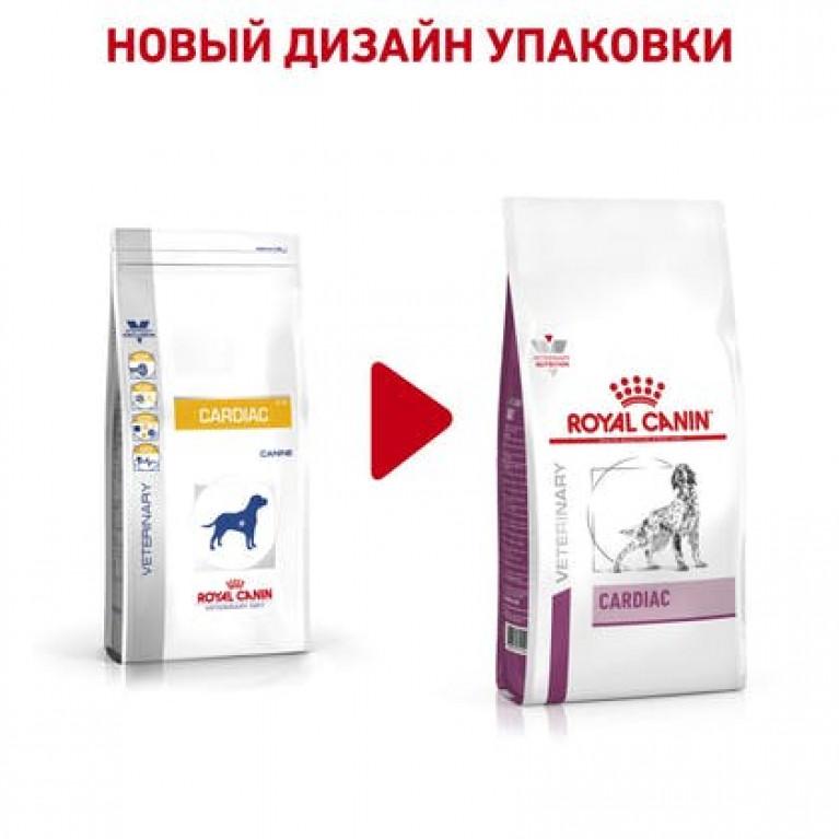 Royal Canin Early Cardiac EC26 Для собак при сердечной недостаточности