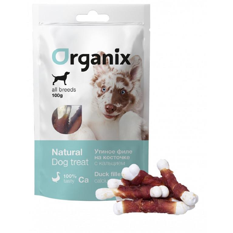 Organix Duck fillet/ calcium twisted Лакомство для собак «Утиное филе на косточке с кальцием» (100% мясо) 100г