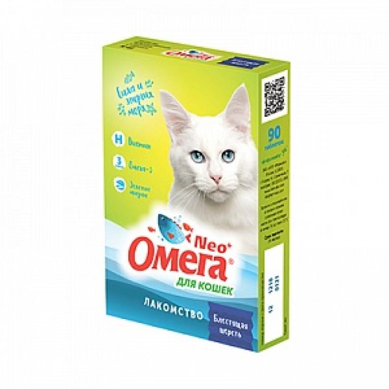 Омега Neo+ Лакомство Блестящая шерсть для кошек с биотином и таурином 90 таб.