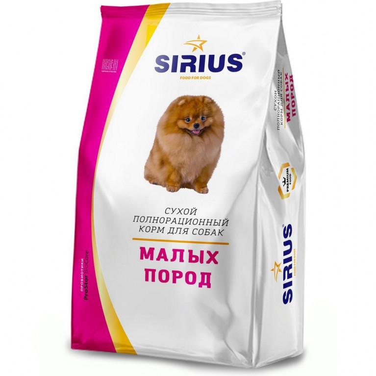 Sirius Сухой корм для собак мелких пород
