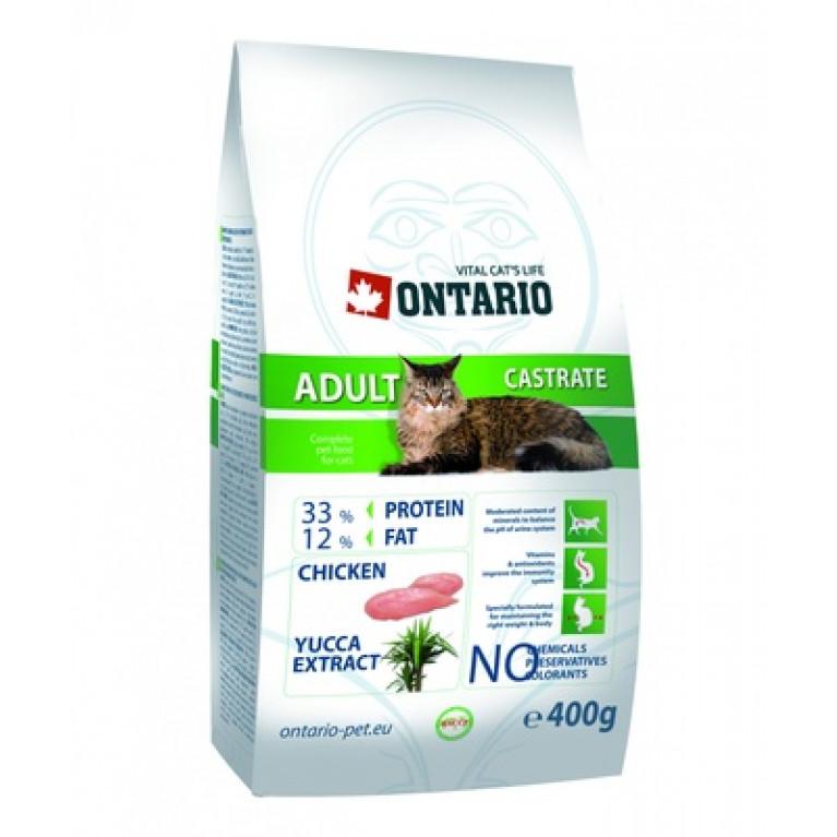 ONTARIO Adult Castrate  для кастрированных кошек