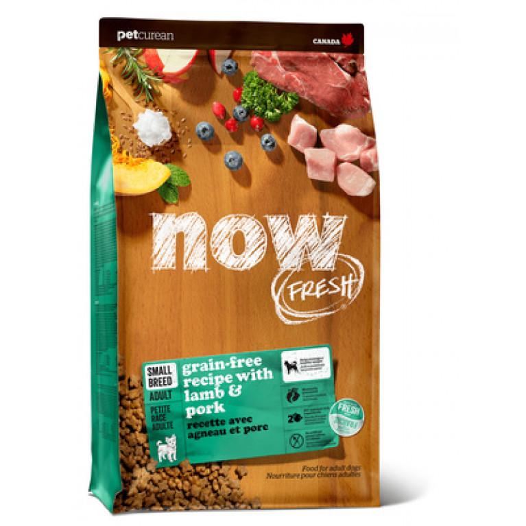 NOW Natural holistic  Fresh Small Breed Recipe Red Meat Grain Free Беззерновой для малых пород со свежим ягненком и овощами