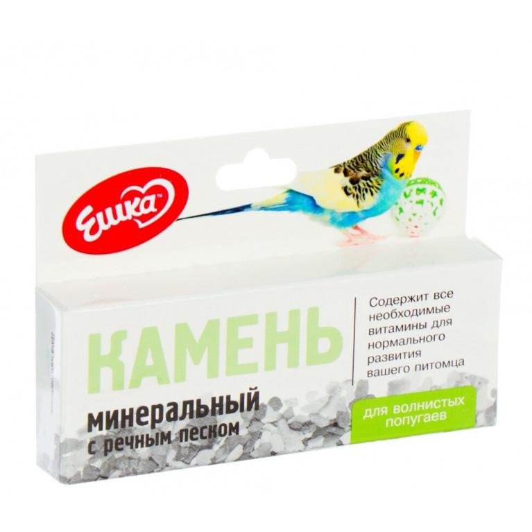 """""""Ешка"""" Камень минеральный для попугаев, с речным песком, 40 г"""