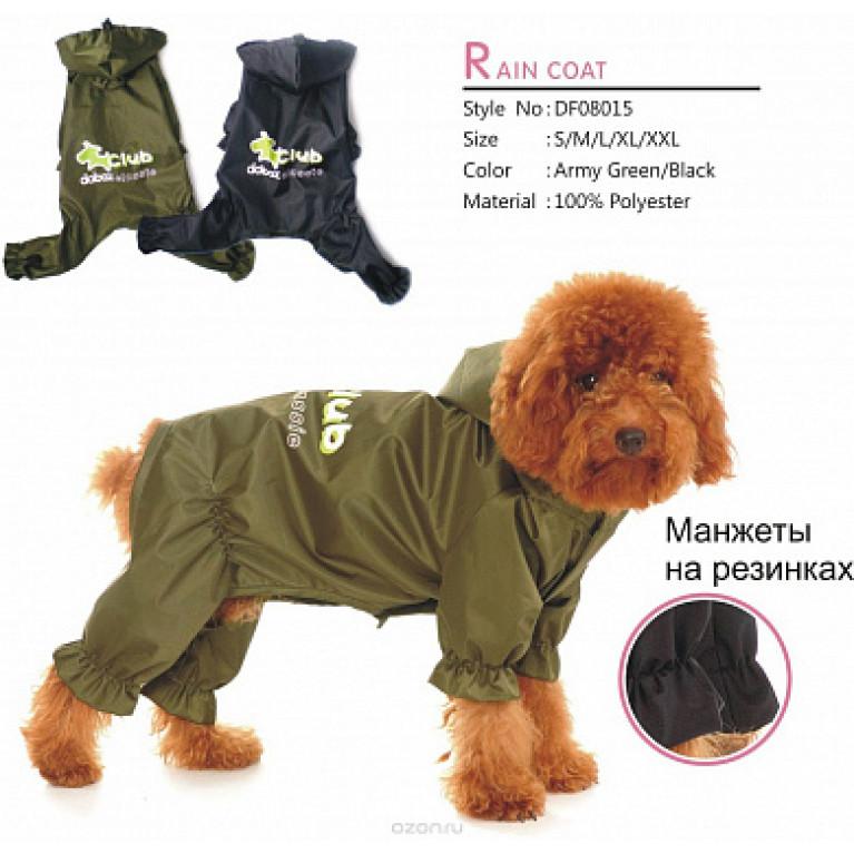 """Комбинезон-дождевик для средних и крупных собак """"Dobaz"""" черный"""