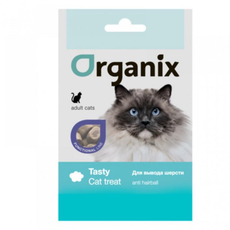 Organix Functional Anti Hairball Лакомство «Подушечки для вывода шерсти у кошек»  (50 г)